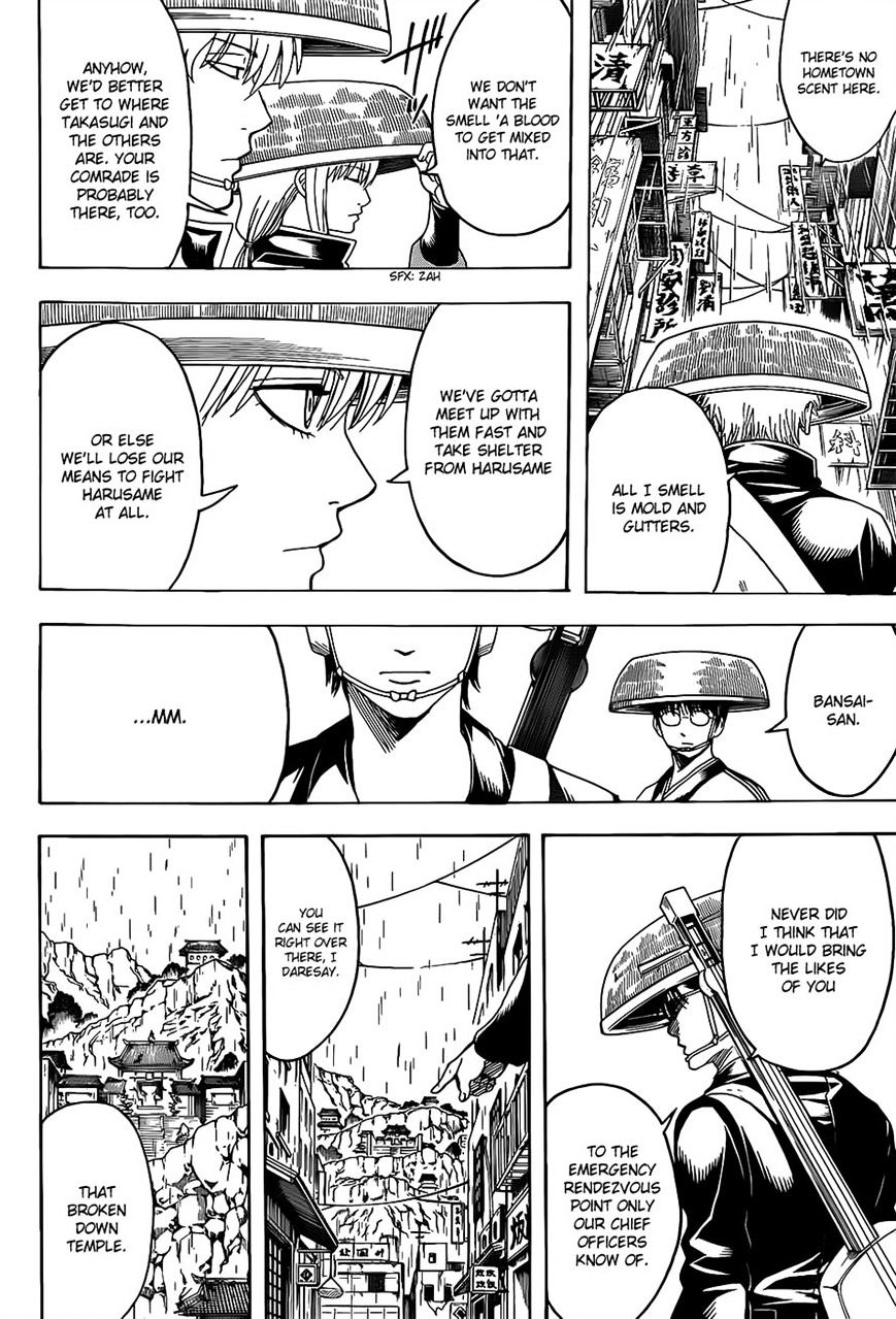 Gintama Chapter 559  Online Free Manga Read Image 12
