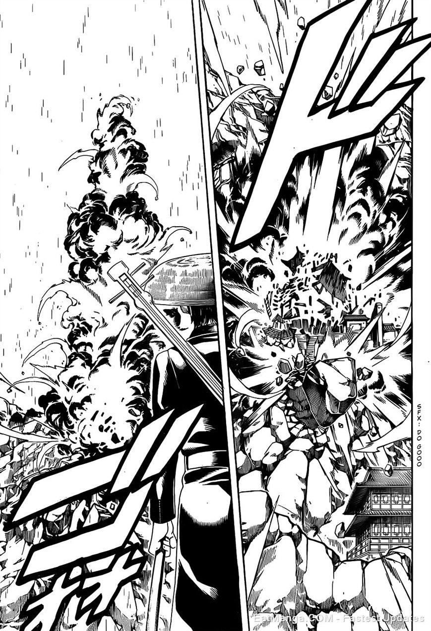 Gintama Chapter 559  Online Free Manga Read Image 13