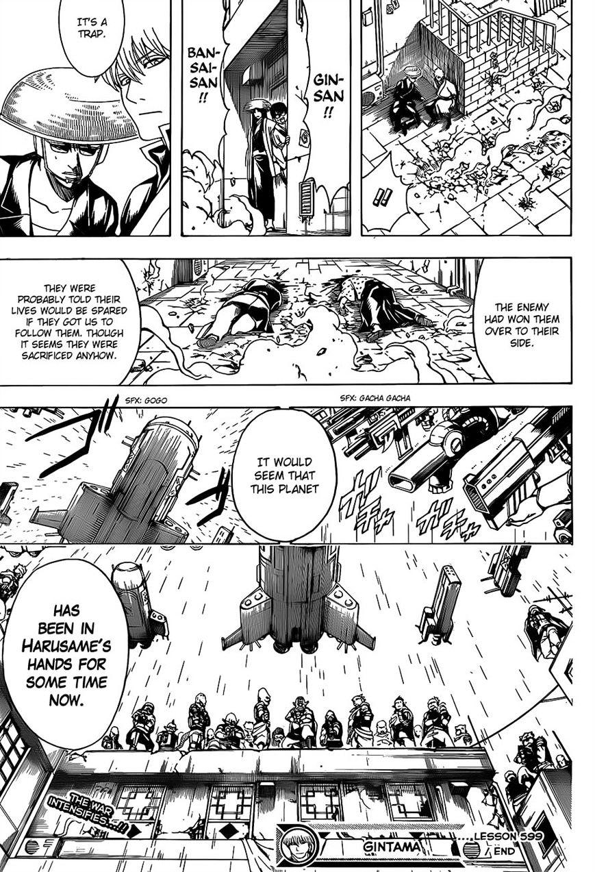 Gintama Chapter 559  Online Free Manga Read Image 19