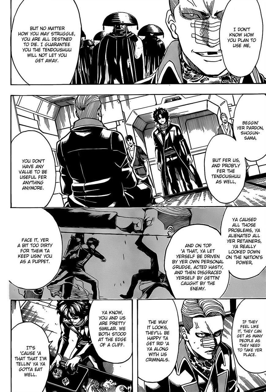 Gintama Chapter 559  Online Free Manga Read Image 2