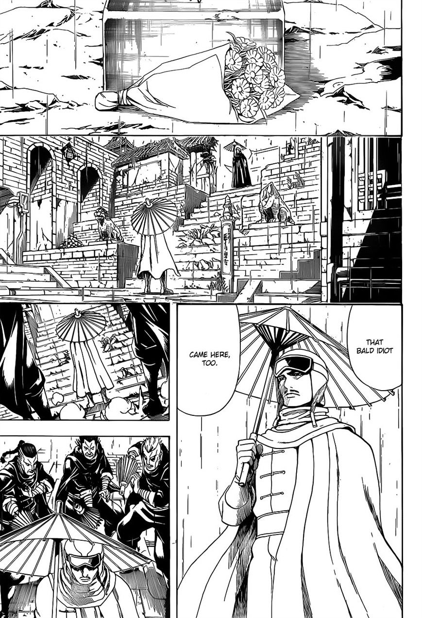 Gintama Chapter 559  Online Free Manga Read Image 7