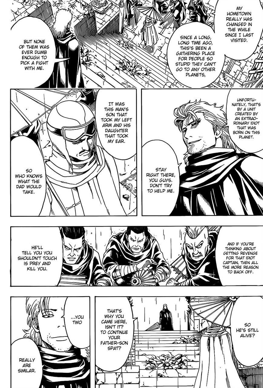 Gintama Chapter 559  Online Free Manga Read Image 8