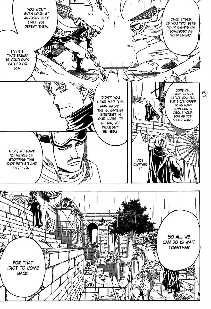 Gintama Chapter 559  Online Free Manga Read Image 9