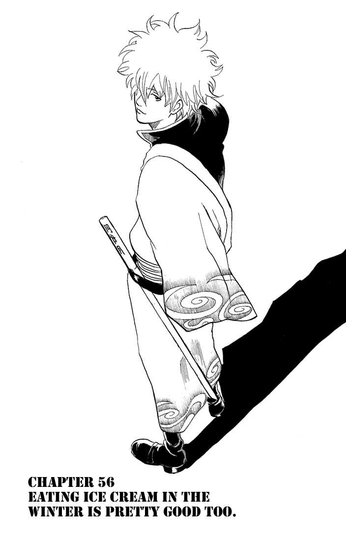 Gintama Chapter 56  Online Free Manga Read Image 3