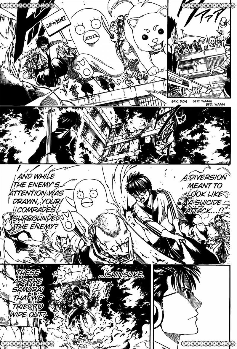Gintama Chapter 560  Online Free Manga Read Image 15