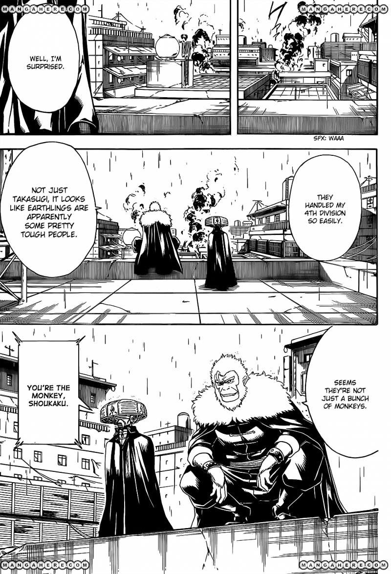 Gintama Chapter 560  Online Free Manga Read Image 17