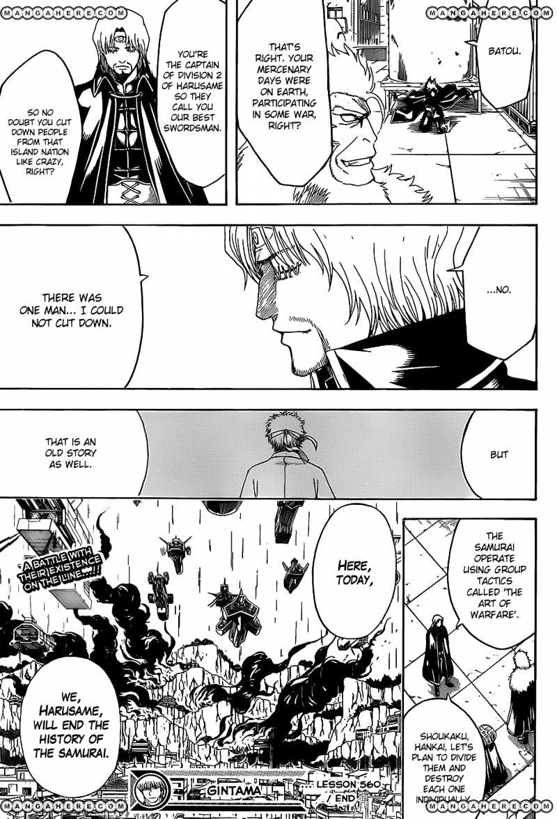 Gintama Chapter 560  Online Free Manga Read Image 19