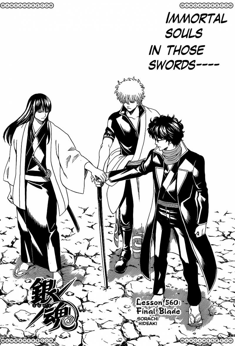 Gintama Chapter 560  Online Free Manga Read Image 5