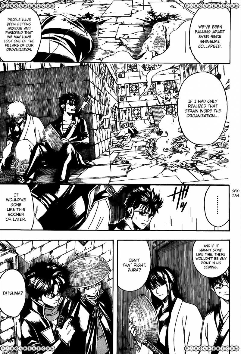 Gintama Chapter 560  Online Free Manga Read Image 7