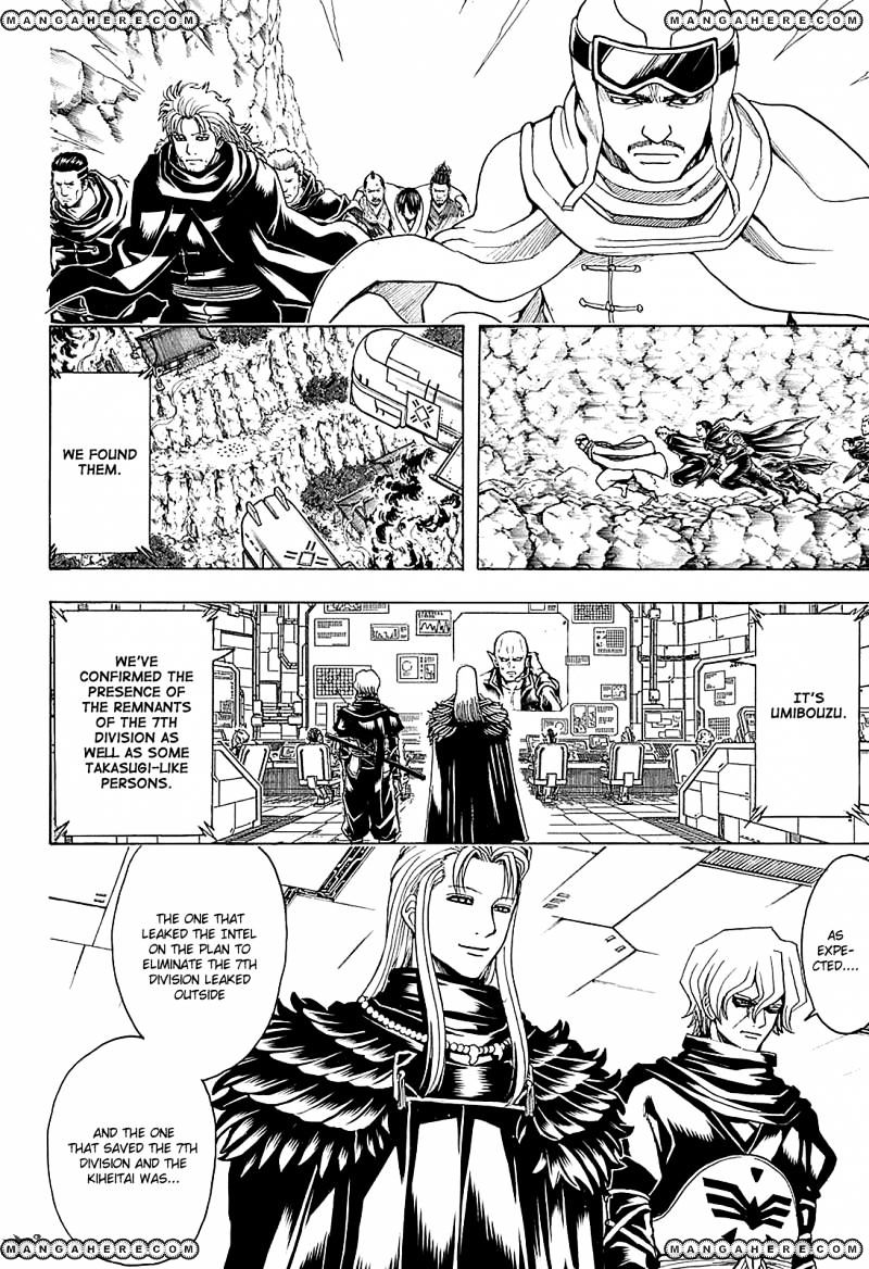 Gintama Chapter 561  Online Free Manga Read Image 10