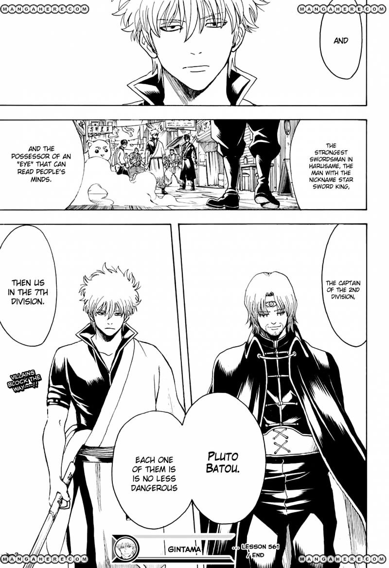 Gintama Chapter 561  Online Free Manga Read Image 19