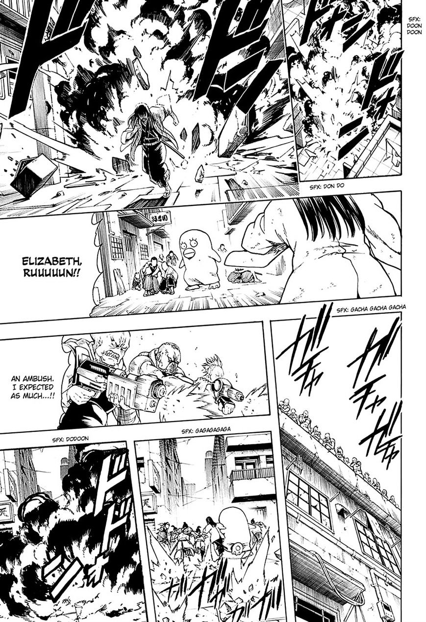 Gintama Chapter 562  Online Free Manga Read Image 13