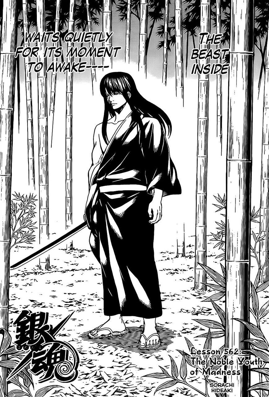 Gintama Chapter 562  Online Free Manga Read Image 6