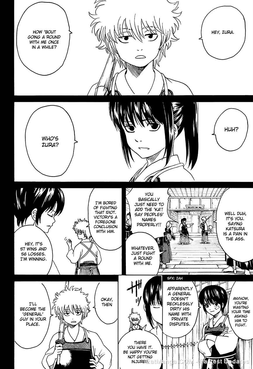 Gintama Chapter 563  Online Free Manga Read Image 16