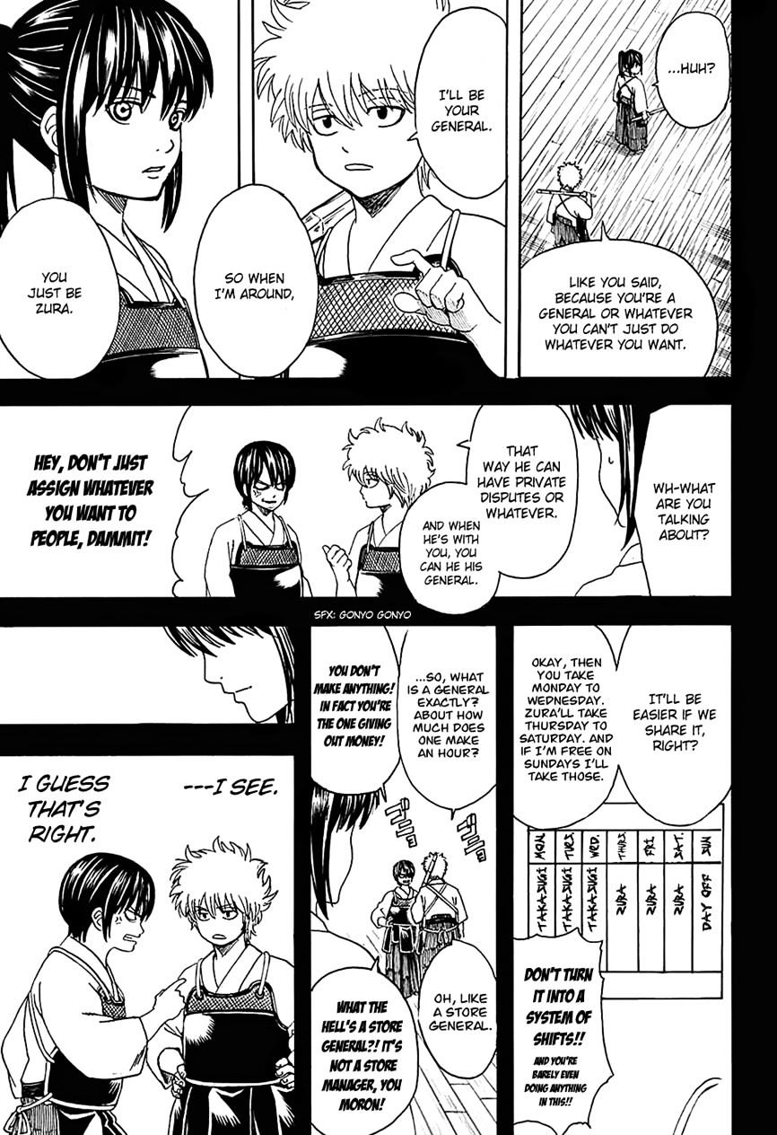 Gintama Chapter 563  Online Free Manga Read Image 17
