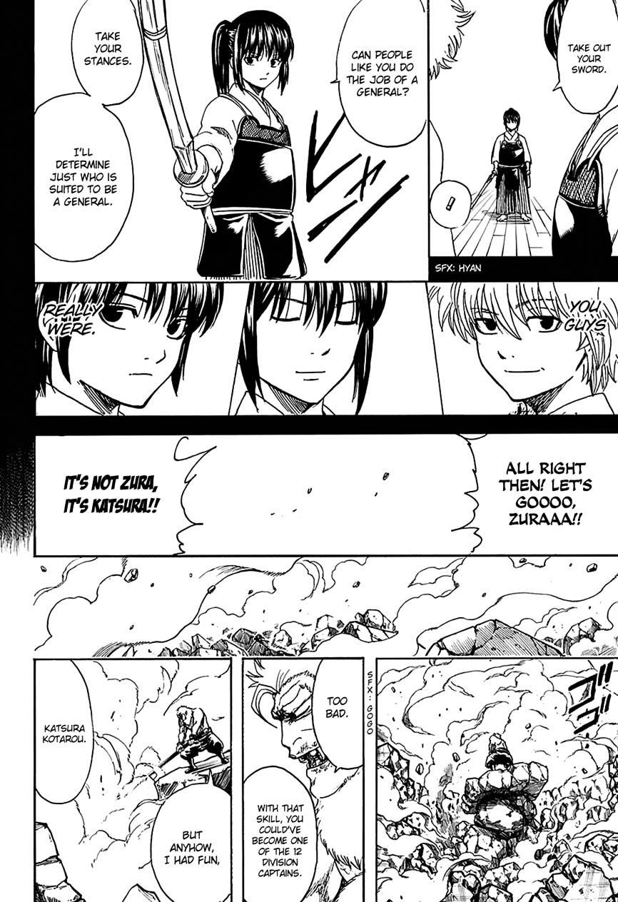 Gintama Chapter 563  Online Free Manga Read Image 18