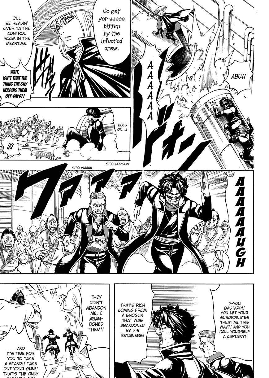 Gintama Chapter 566  Online Free Manga Read Image 11