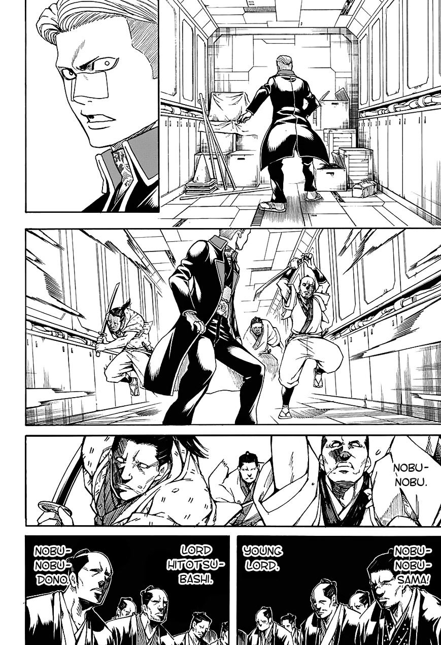 Gintama Chapter 566  Online Free Manga Read Image 2