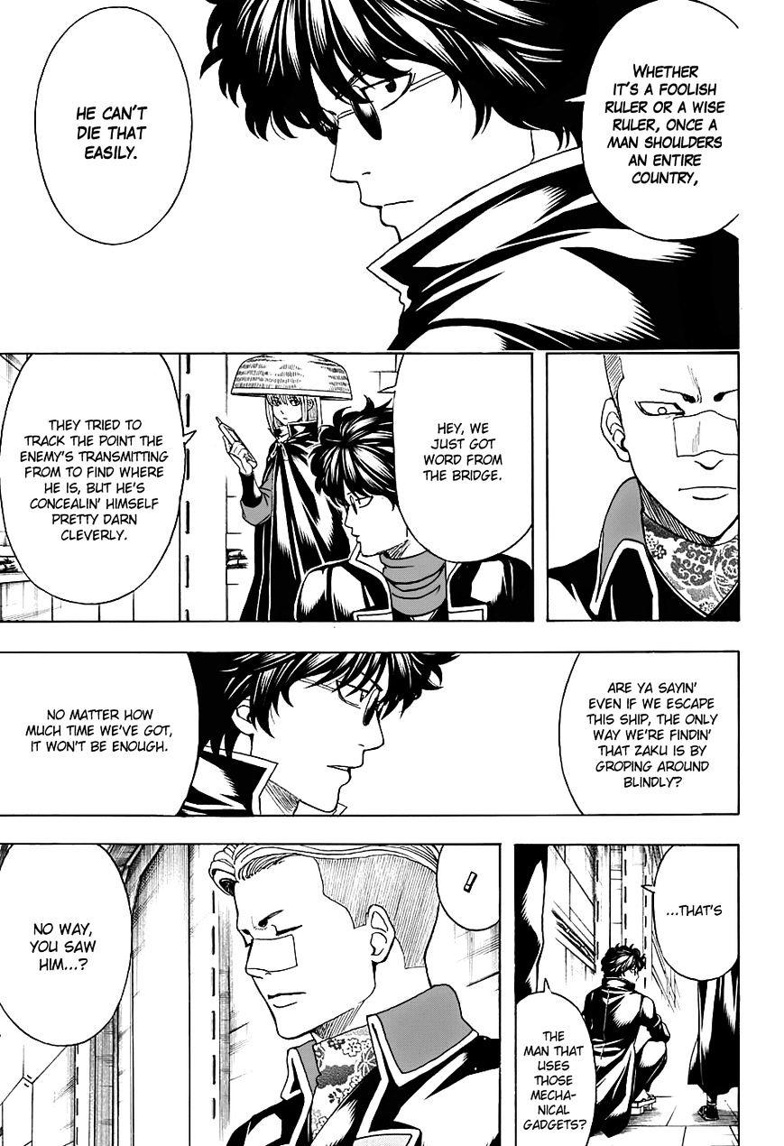 Gintama Chapter 566  Online Free Manga Read Image 7