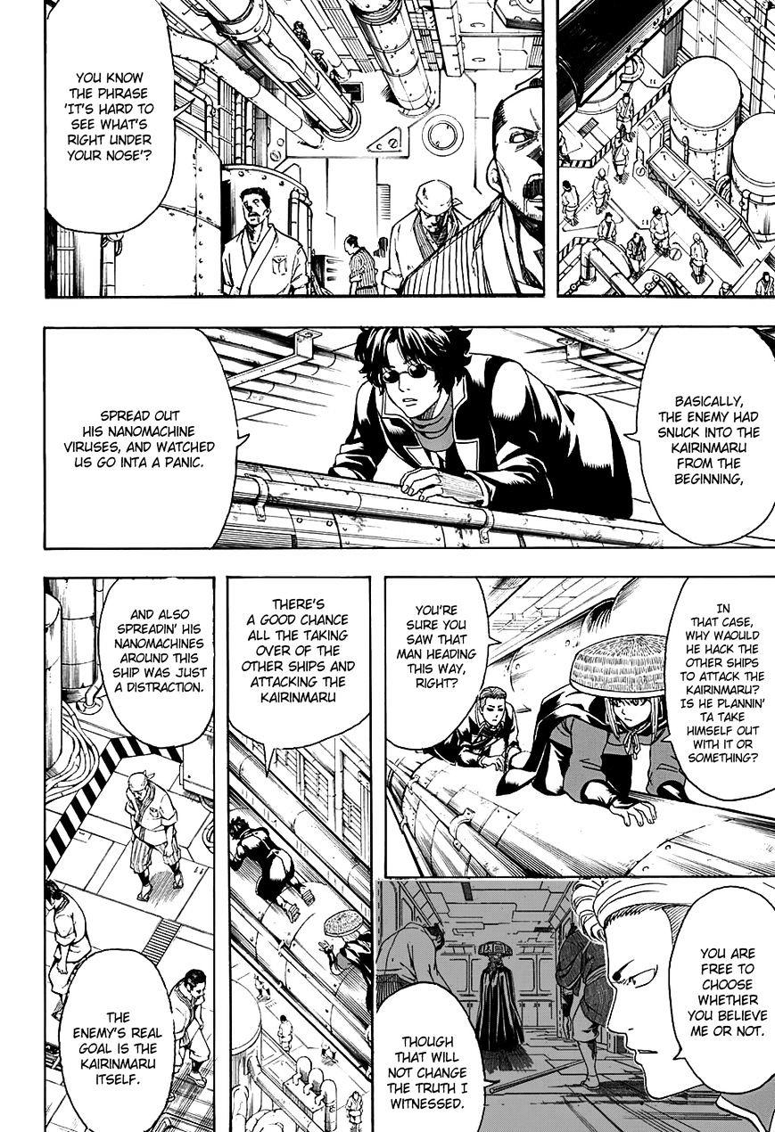 Gintama Chapter 566  Online Free Manga Read Image 8
