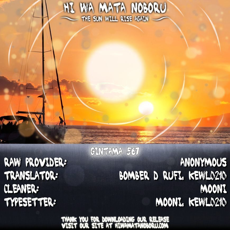 Gintama Chapter 567  Online Free Manga Read Image 18