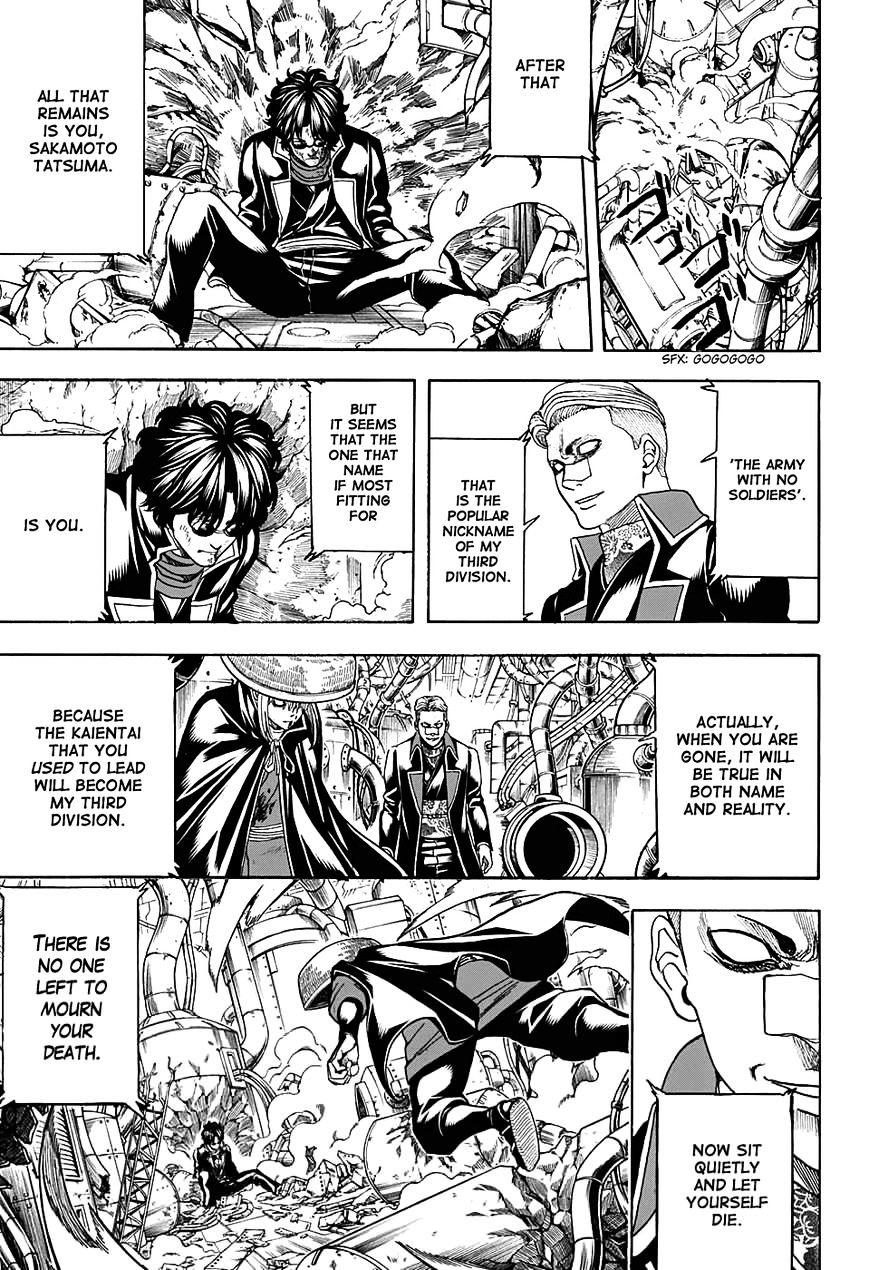 Gintama Chapter 567  Online Free Manga Read Image 5