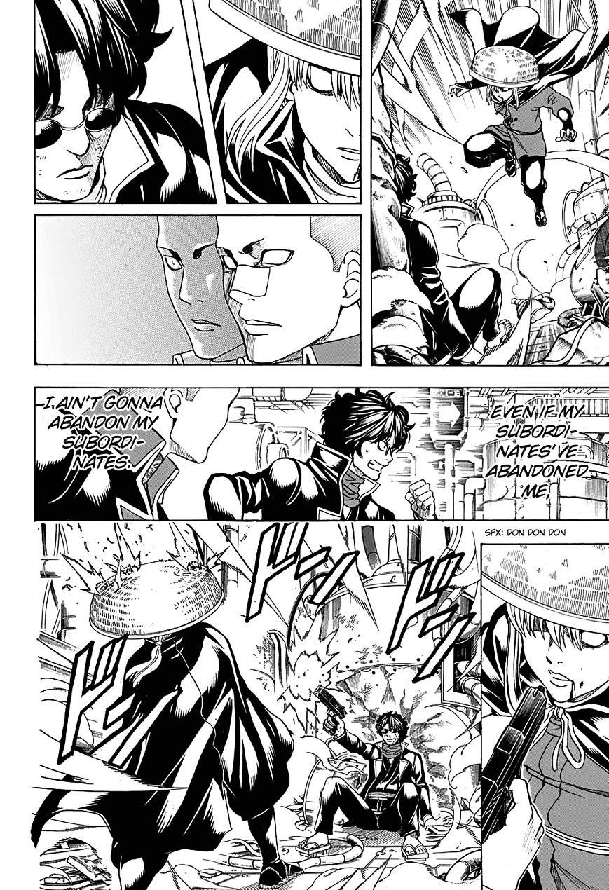 Gintama Chapter 567  Online Free Manga Read Image 6