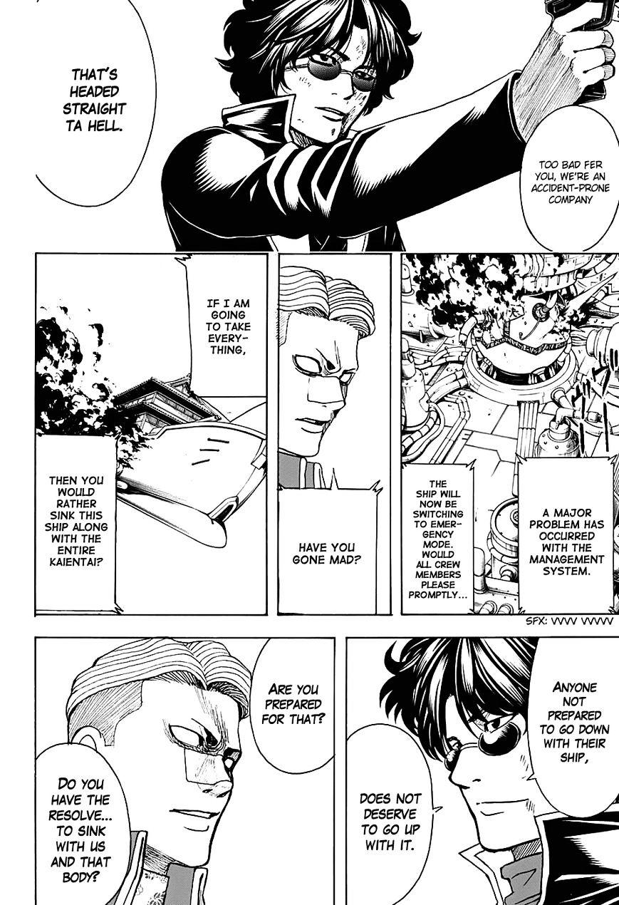 Gintama Chapter 567  Online Free Manga Read Image 8