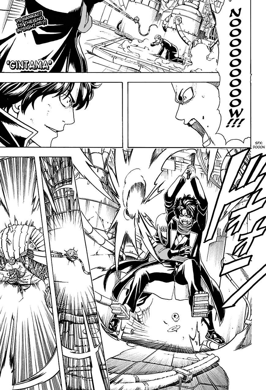 Gintama Chapter 568  Online Free Manga Read Image 1