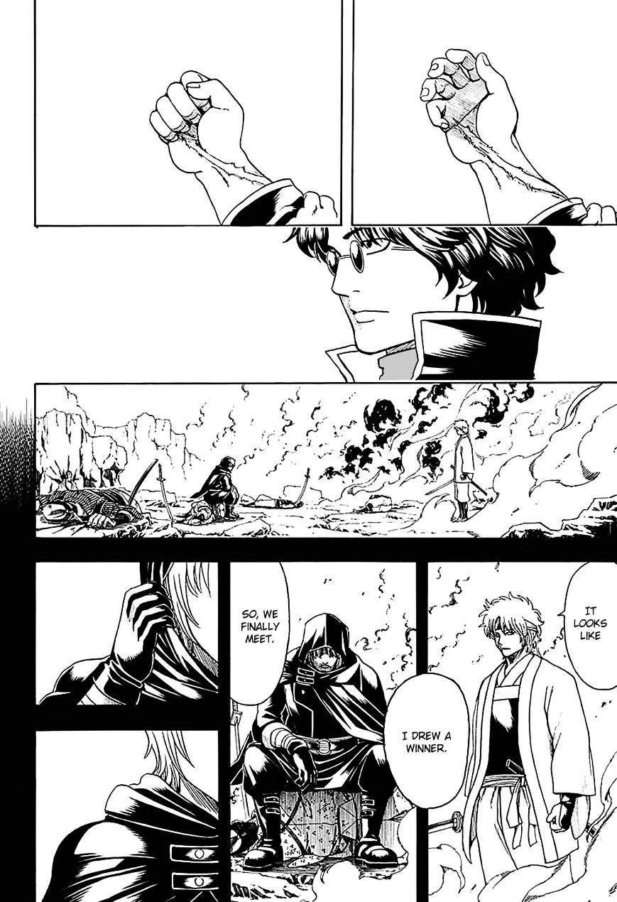 Gintama Chapter 568  Online Free Manga Read Image 12
