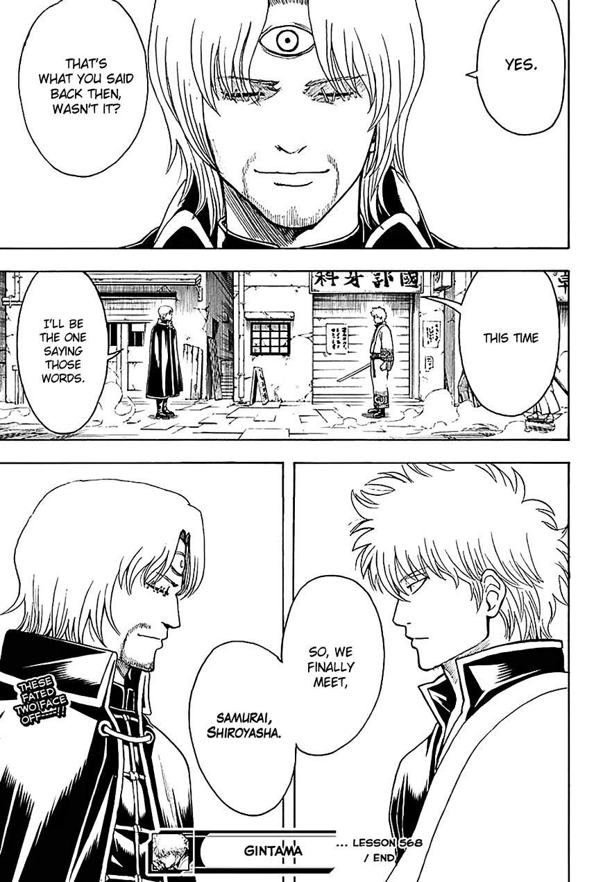 Gintama Chapter 568  Online Free Manga Read Image 13