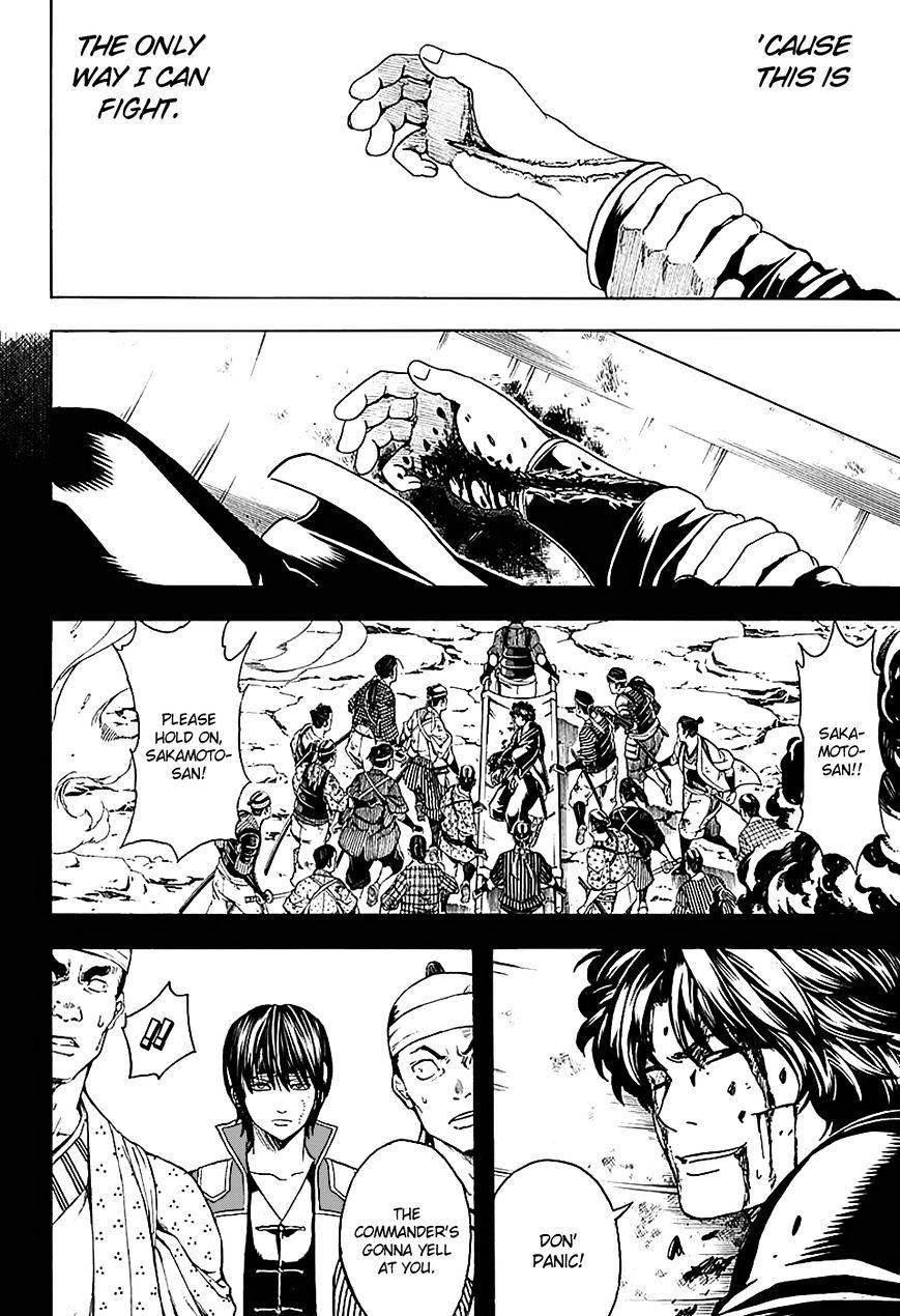 Gintama Chapter 568  Online Free Manga Read Image 8