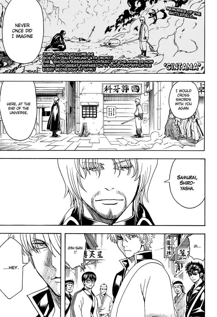 Gintama Chapter 569  Online Free Manga Read Image 1