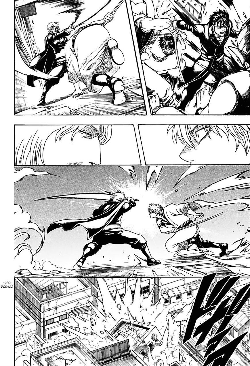 Gintama Chapter 569  Online Free Manga Read Image 12