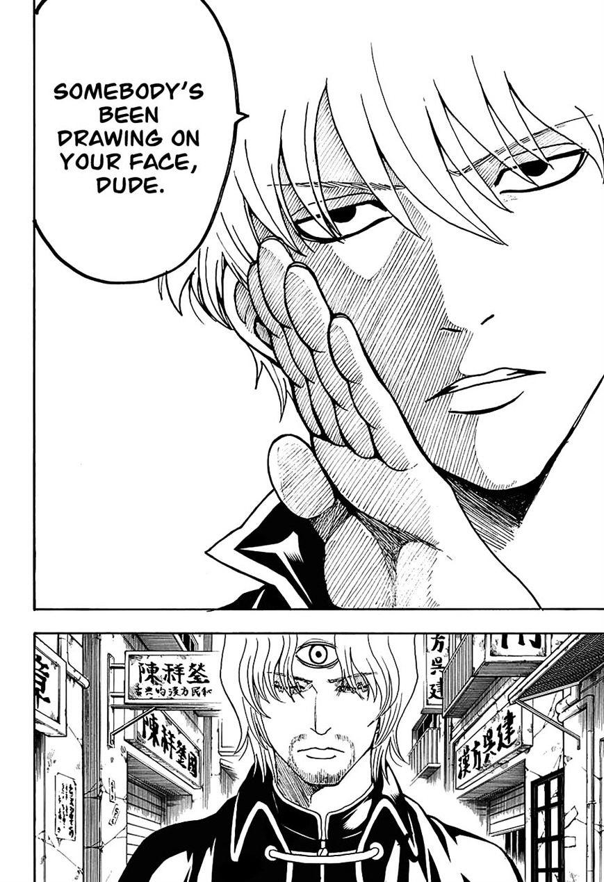Gintama Chapter 569  Online Free Manga Read Image 2