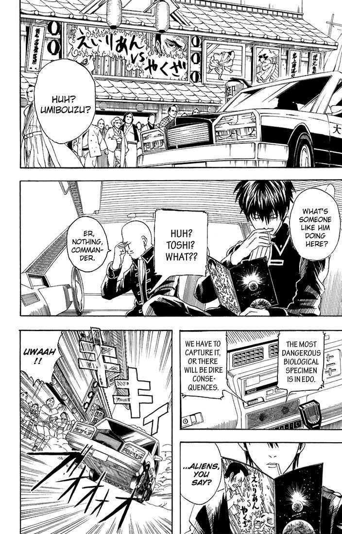 Gintama Chapter 57  Online Free Manga Read Image 13
