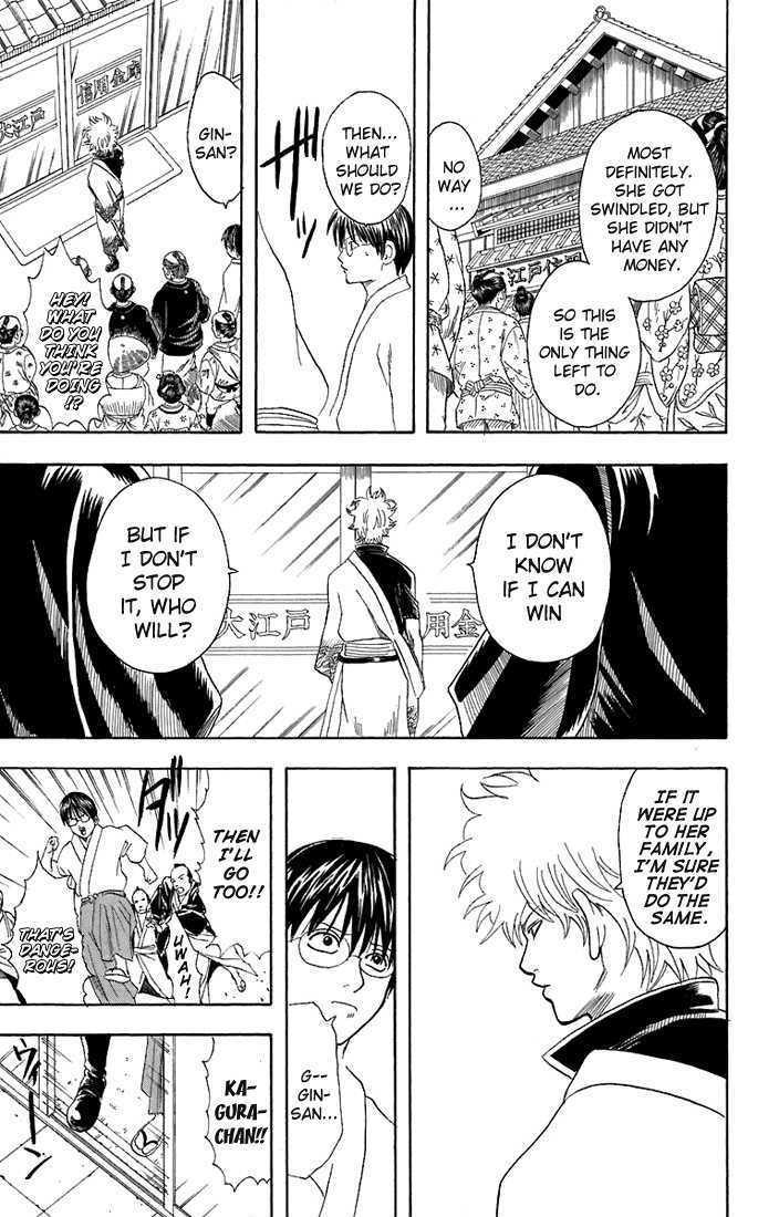 Gintama Chapter 57  Online Free Manga Read Image 16