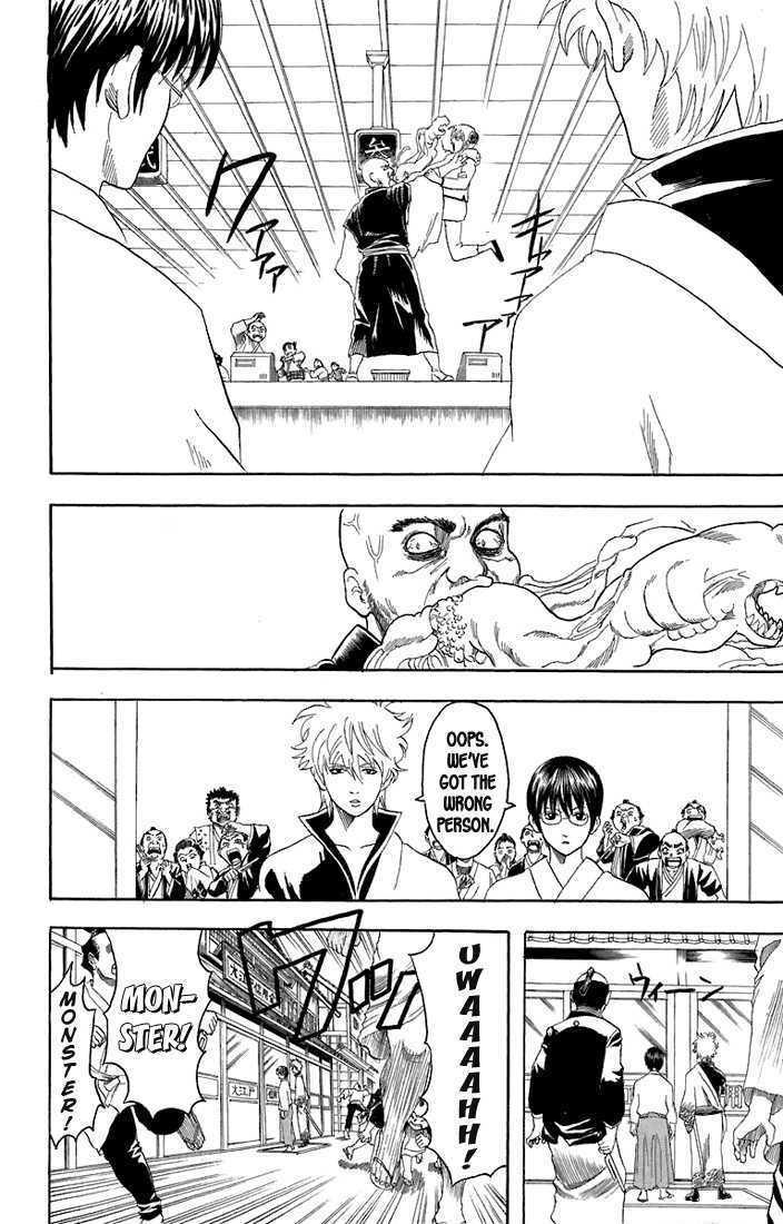 Gintama Chapter 57  Online Free Manga Read Image 17