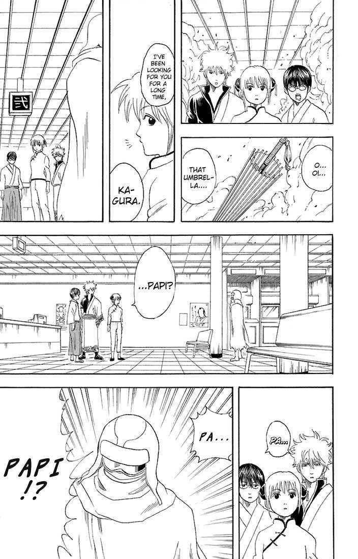 Gintama Chapter 57  Online Free Manga Read Image 22