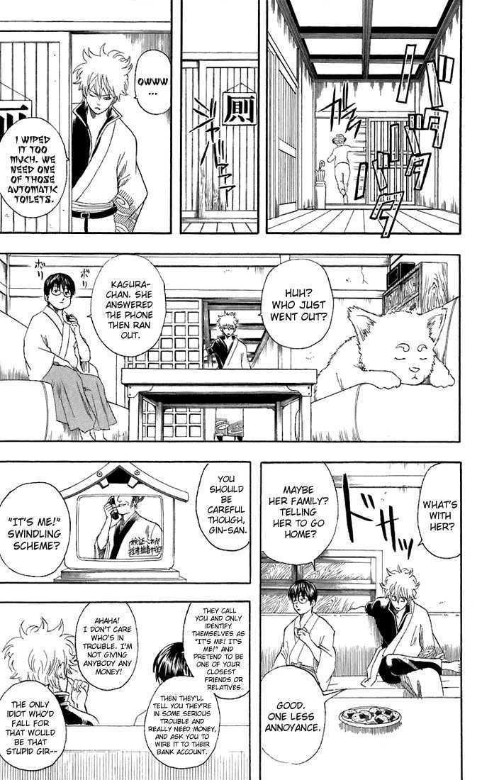 Gintama Chapter 57  Online Free Manga Read Image 8