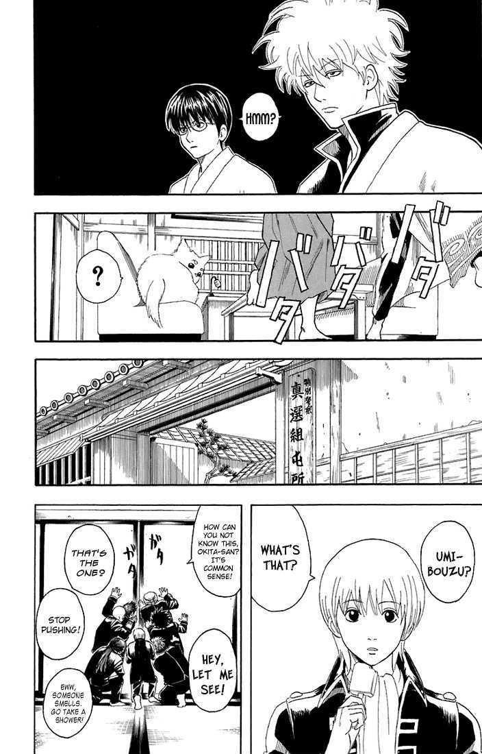 Gintama Chapter 57  Online Free Manga Read Image 9