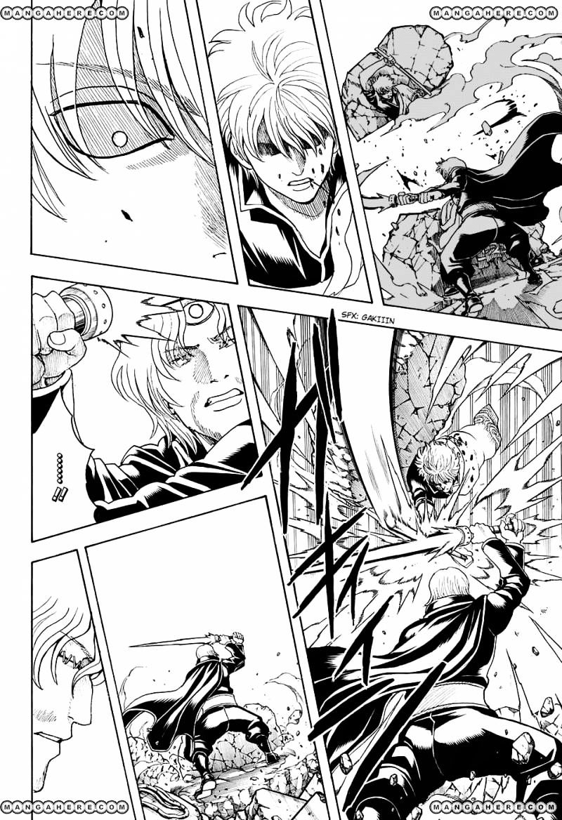Gintama Chapter 570  Online Free Manga Read Image 12
