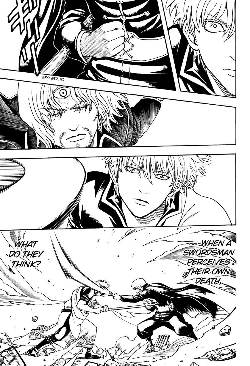 Gintama Chapter 571  Online Free Manga Read Image 3