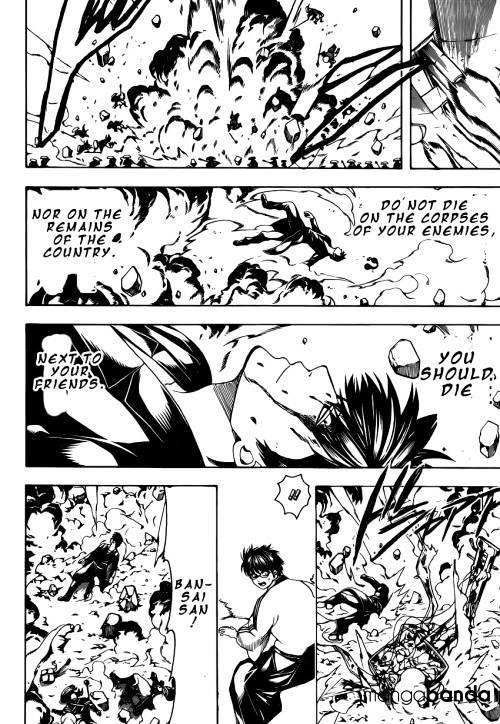 Gintama Chapter 572  Online Free Manga Read Image 11