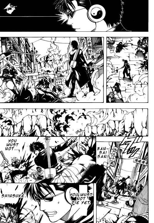 Gintama Chapter 572  Online Free Manga Read Image 2