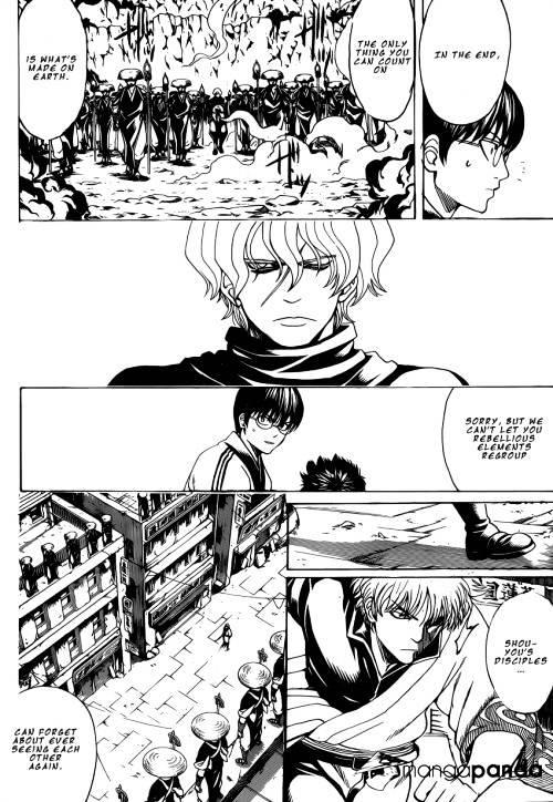 Gintama Chapter 572  Online Free Manga Read Image 5