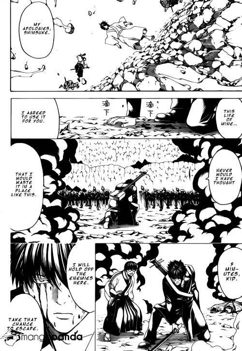 Gintama Chapter 572  Online Free Manga Read Image 7
