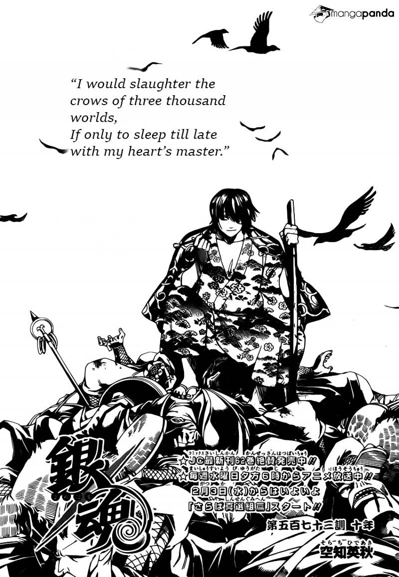 Gintama Chapter 573  Online Free Manga Read Image 4
