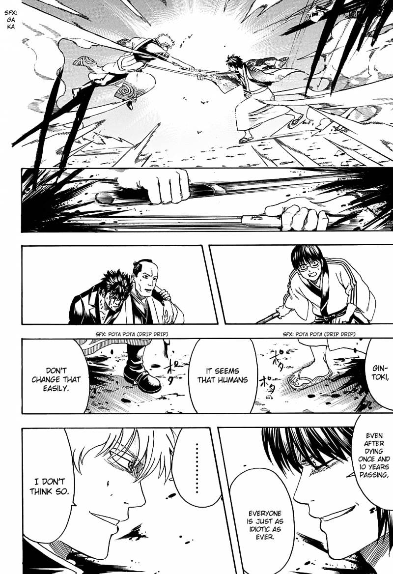 Gintama Chapter 574  Online Free Manga Read Image 16