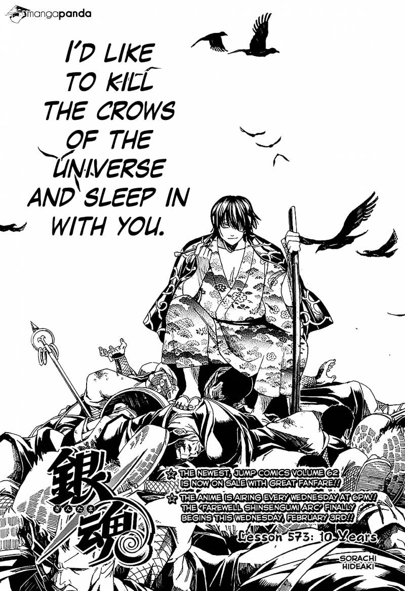 Gintama Chapter 574  Online Free Manga Read Image 3